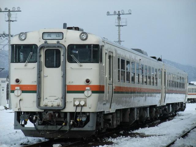 2012_0108(027).jpg