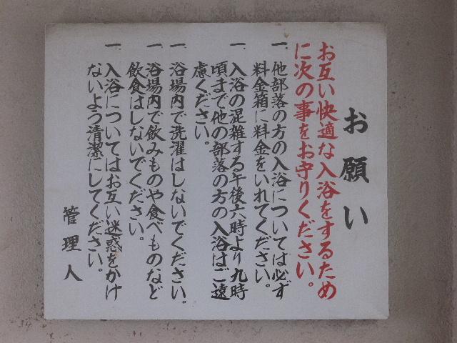 2014_1223(040).jpg