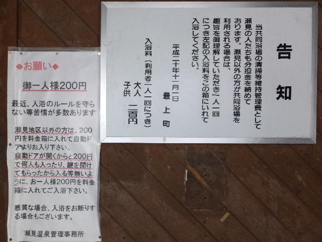 2014_1223(043).jpg