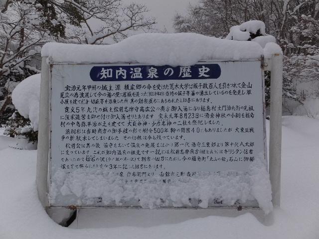 2016_0116(146).jpg