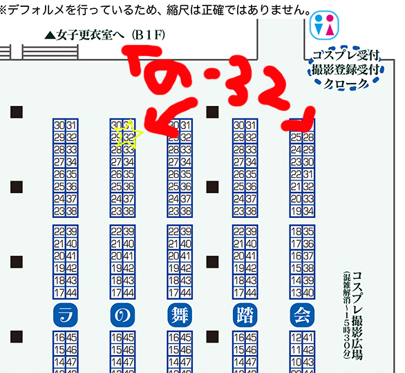 cs04_map_big.jpg