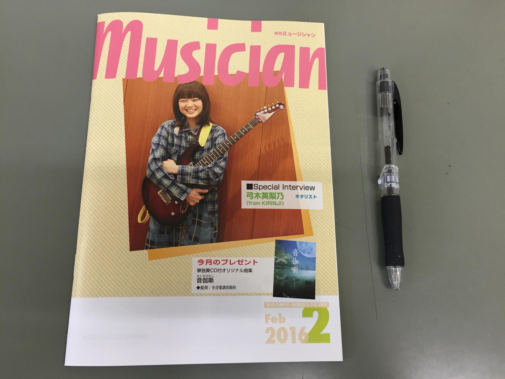 Yumiki.jpg