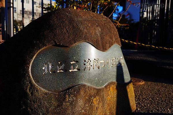 浮間釣り堀公園014