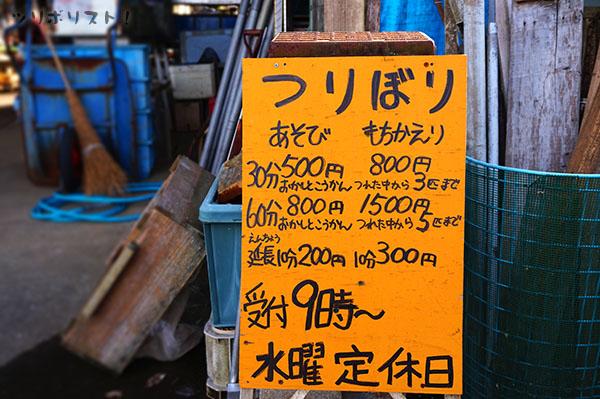 朝霞養魚場002