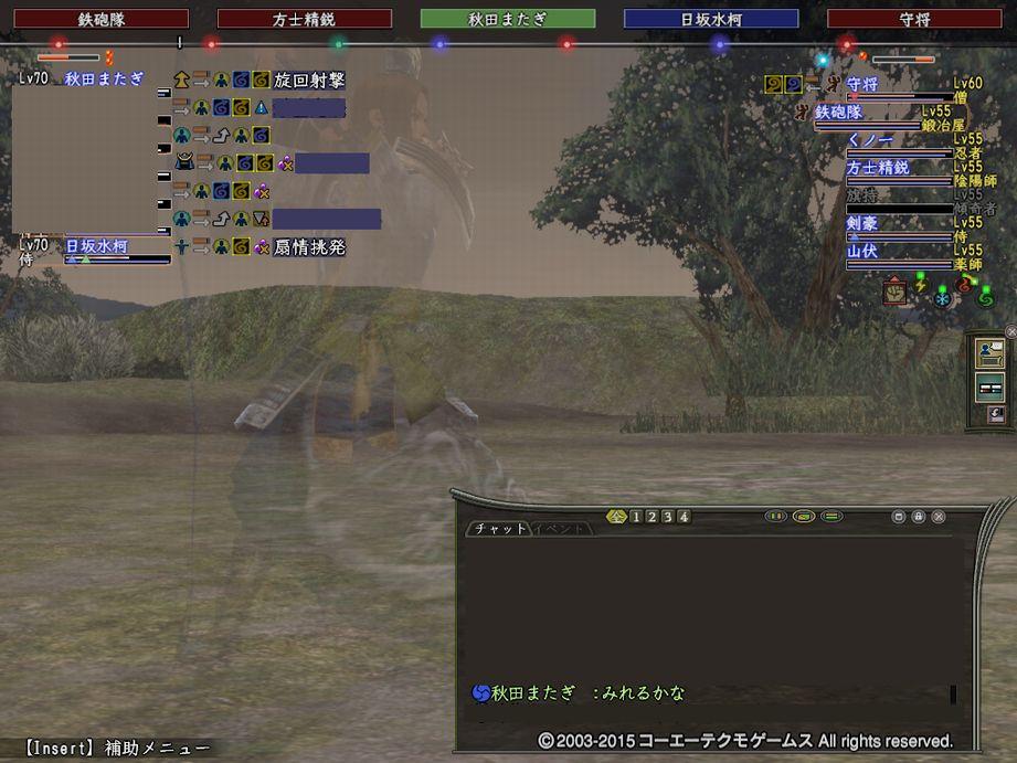 kinkagyokujou-1.jpg