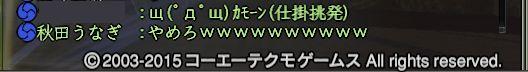 shikake-1.jpg