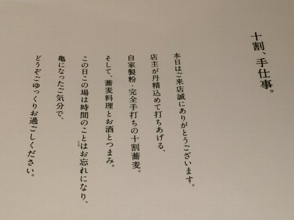 kamezou-012.jpg
