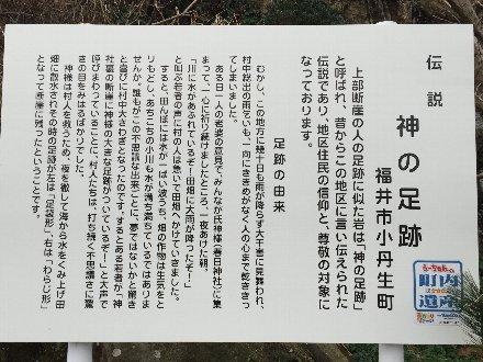 kaminoashiato-004.jpg