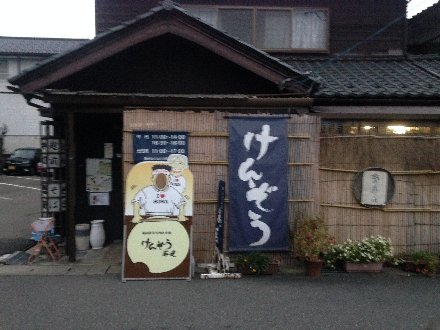 kenzoui-mastuoka-012.jpg