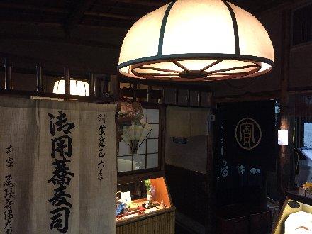 owariya-koyto-010.jpg