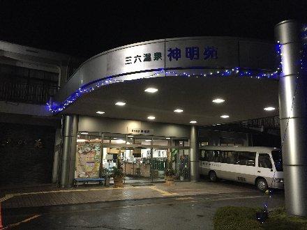 shinmeien-2-021.jpg