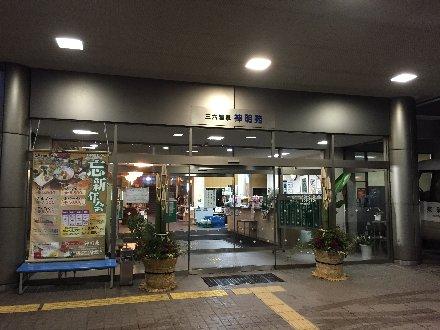 shinmeien-2-022.jpg