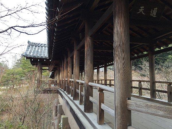 tohfukuji-kyoto-040.jpg