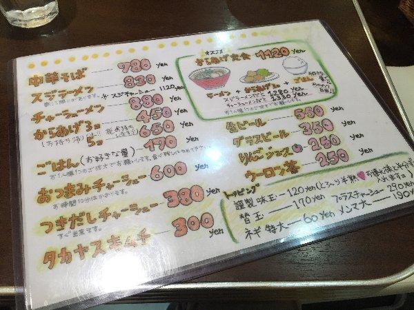 yakayasu-kyoto-005.jpg