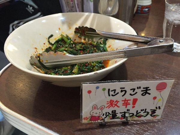 yakayasu-kyoto-009.jpg
