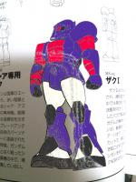 MS-05_紫×ピンク×ウォームホワイト
