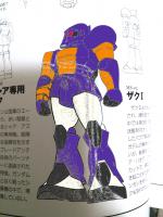 MS-05_紫×オレンジ×ウォームホワイト