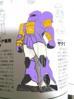 MS-05_ラベンダー×オレンジ