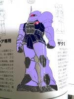 MS-05_ラベンダー×紺