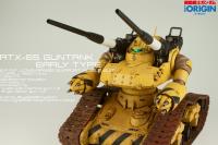 HGGTO_RTX-65_00_LeftBustup.png