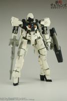 HGIBO_EB-06_04_RightFront.png
