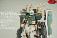 HGTB_RGM-79_00_LeftBustup1.png