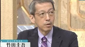 竹田圭吾2