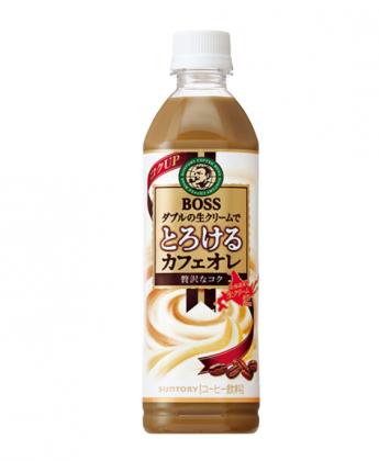 2016 0110 コーヒー