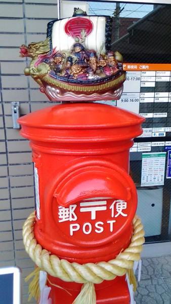 fukutoku.jpg