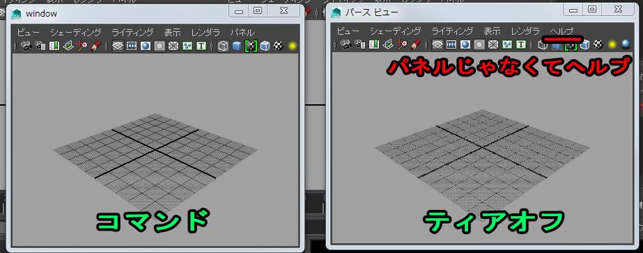 AriNewViewWindow03.jpg