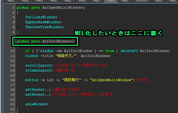 AriOpenMultiWindow06.jpg