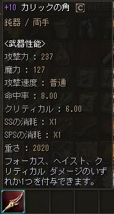 20151226144845e1a.png