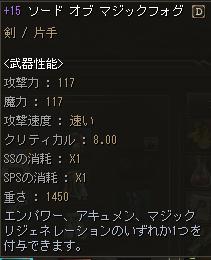 20160113072100c2f.png