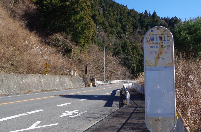 20160110_仏果山・高取山-1