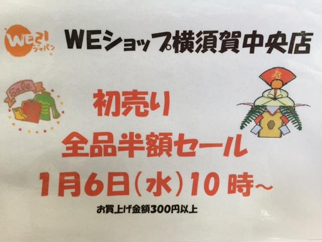 20151226141053999.jpg