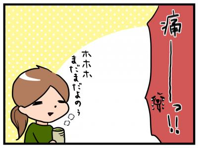 yudan4.jpg