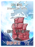 race20160130poster20.png