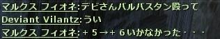 wo_20151125_010844.jpg