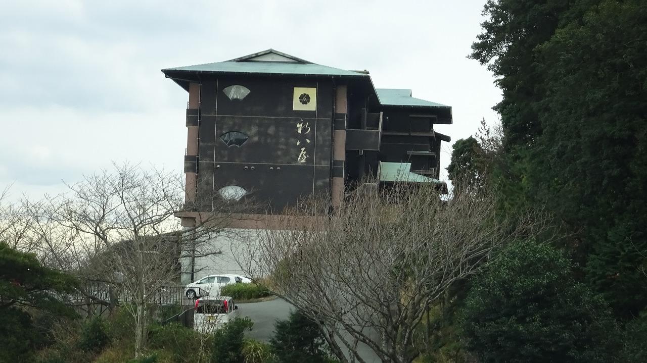 富士山が見えたよ 新八屋 施設編 (2016年1月)