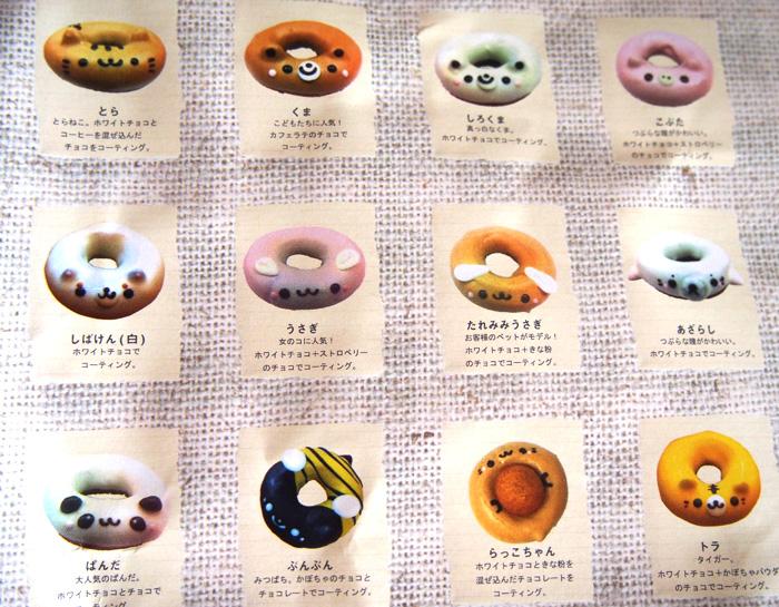 floresta-animal-donuts-japan-list.jpg