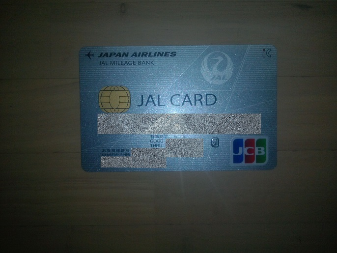 JALJCB解約