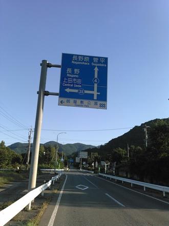 20150922_sanada.jpg