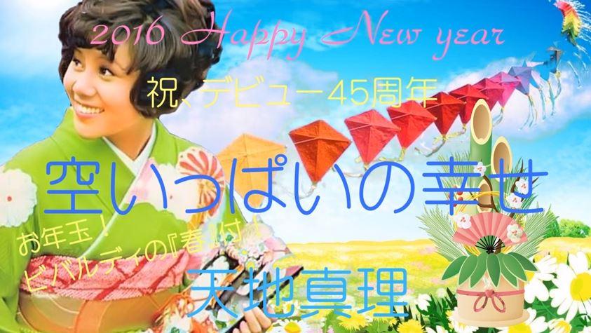 201601101610024c9.jpg