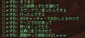 2016011022101769a.jpg