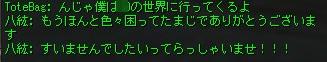 20160110221127f27.jpg