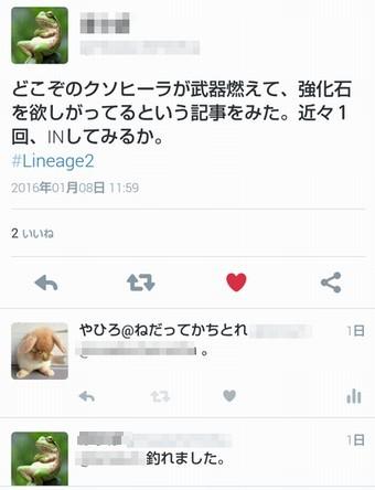 201601102315470b8.jpg