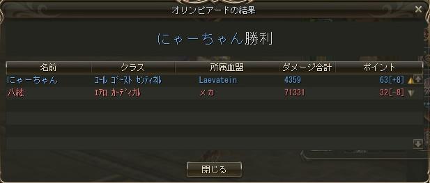 201601181437320ee.jpg