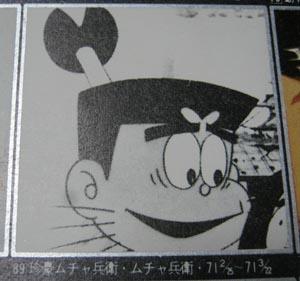 アニメ-4