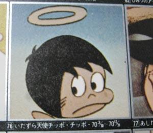 アニメ-3