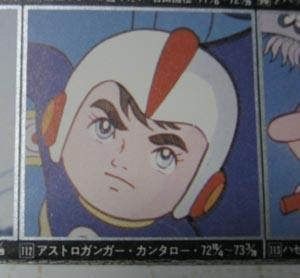 アニメ-7